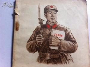 """Vương Kiệt, vị anh hùng một lòng vì cách mạng, như mọi anh hùng khác, Kiệt lúc nào cũng ôm khư khư bên mình quyển """"Mao tuyển""""; điều đó cho thấy chính Mao bá bá, cha già dân tộc, là người đã có công hun đúc nên các vị cái thế không tưởng anh hùng."""