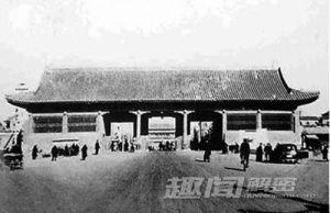 """""""Đăng văn cổ viện"""" thời nhà Minh."""