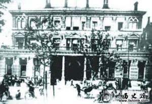 Ngân khố do Hộ bộ quản lý (Kho bạc Nhà nước của Thanh triều - Ảnh do người tây dương chụp, vào cuối thế kỷ XIX).